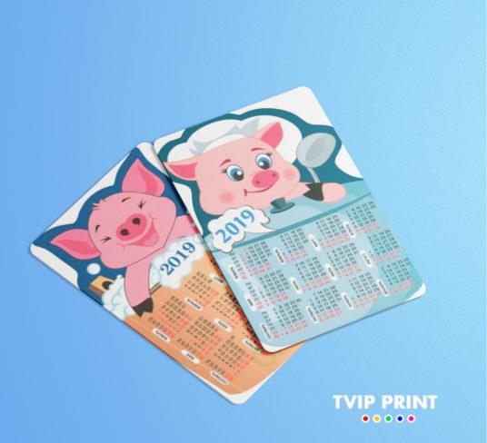 Заказать печать карманных календарей