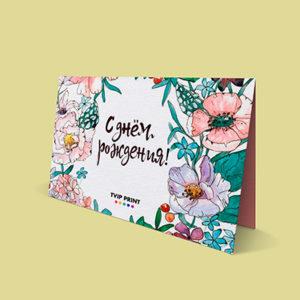 Печать открыток в Москве