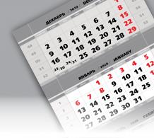 печать производственных календарей миди в москве серебро