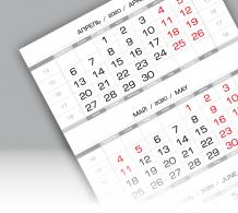 печать производственных календарей в москве серебристо белого цвета